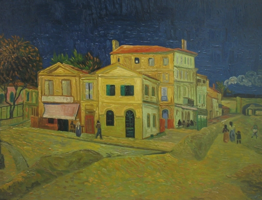 Van Gogh Yellow House Painting